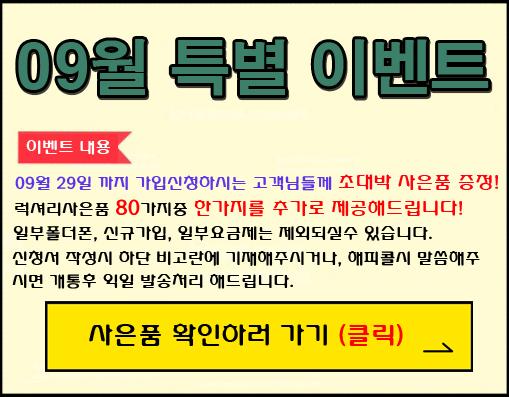 ac39d5101d7deeb598bace0fa3e67c85_1601306053_1243.jpg